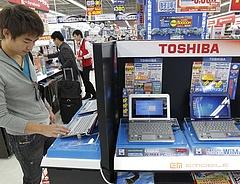 Összeomlott a Toshiba - nagy a gond