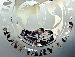 Bekeményített az IMF: állami cégvezetők fejét követelik Romániától