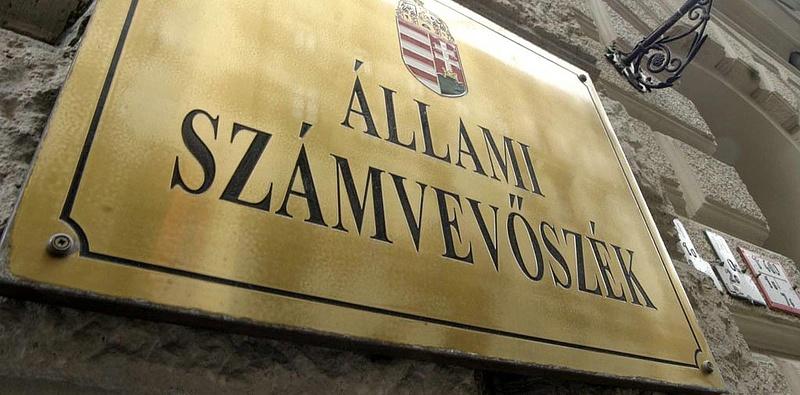 Együttműködik az Állami Számvevőszék és az Eszterházy Károly Egyetem
