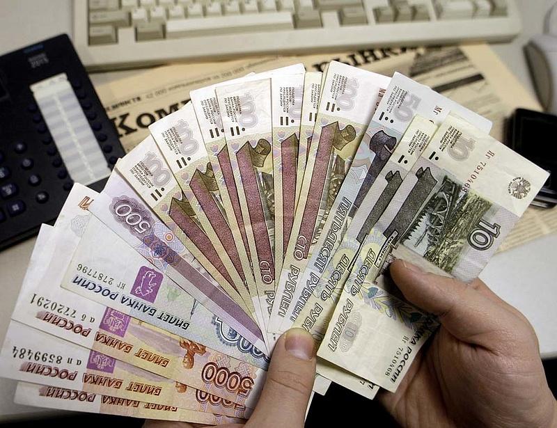 Lecserélik a pénzt a Krímben
