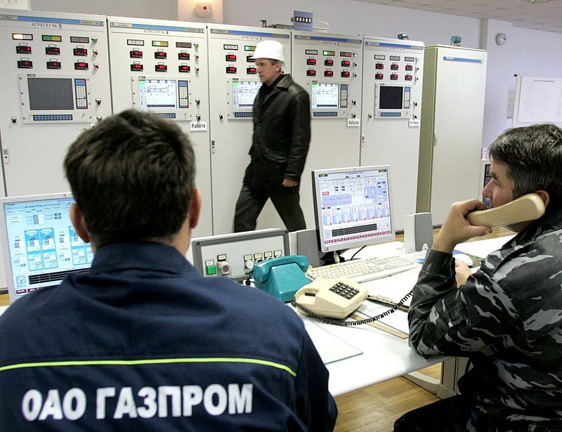 Gazprom: Hatalmas profitot hozott a drágulás