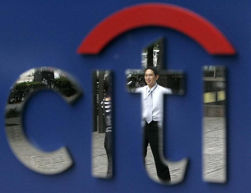 Duplán is csalódást okozott a Citigroup (bővített)