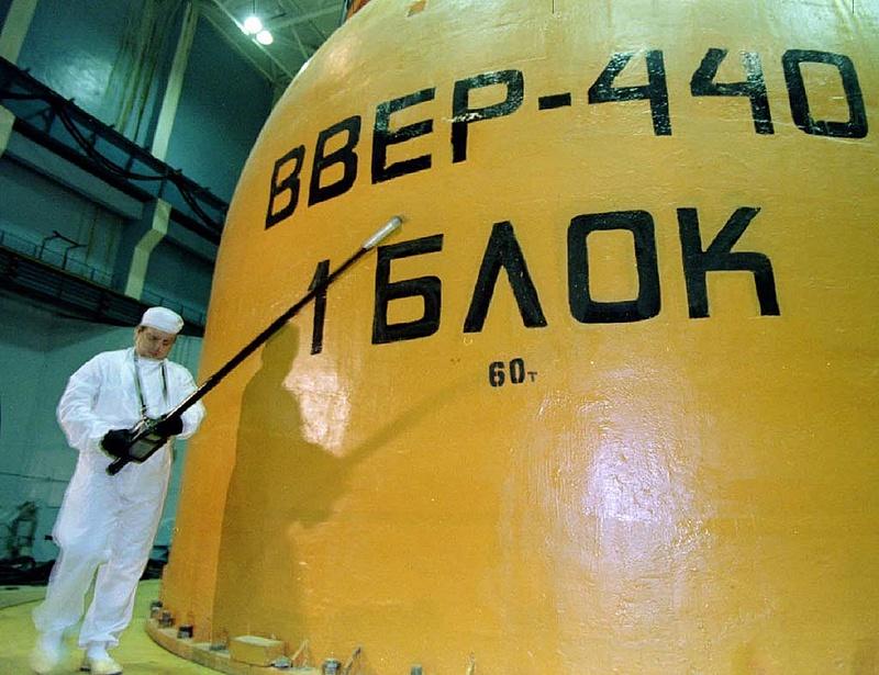 Magántulajdonba kerülhet a bolgár atomerőmű