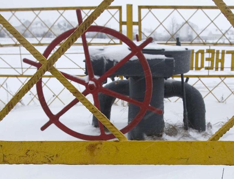 Földgázvásárlási hitelt nyújt Ukrajnának az EBRD