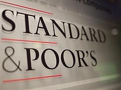 Itt a meglepetés - Felminősítette Magyarországot az S&P (bővítve)