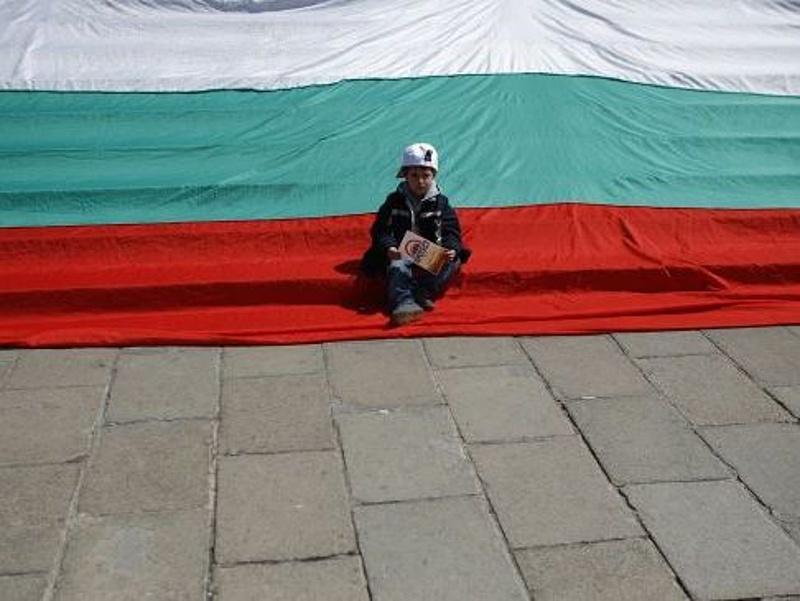 Bulgária sem siet az euróövezetbe