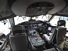 A Cavok képezheti a műegyetemi pilótákat