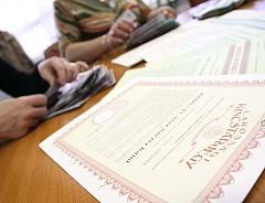 Költségvetés 2013 - Adósságfinanszírozás elsősorban a piacokról