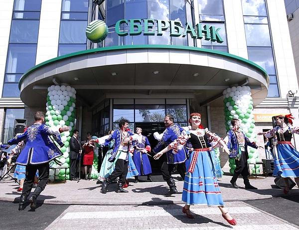Nagyon jól ment az orosz bankoknak az első fél évben