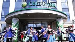 Bankcsalók paradicsoma Oroszország