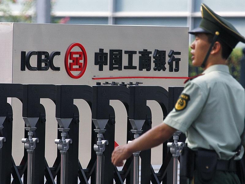 Példátlan engedélyt kapott a kínai bank a terjeszkedésre