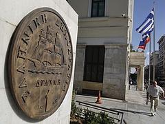 A brit bankjegynyomda már a drachma visszatérésére készül