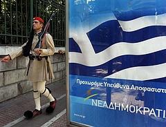 Hatalmas átalakulás előtt Görögország