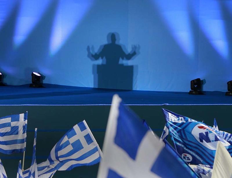 Mégis haladékot kér Görögország
