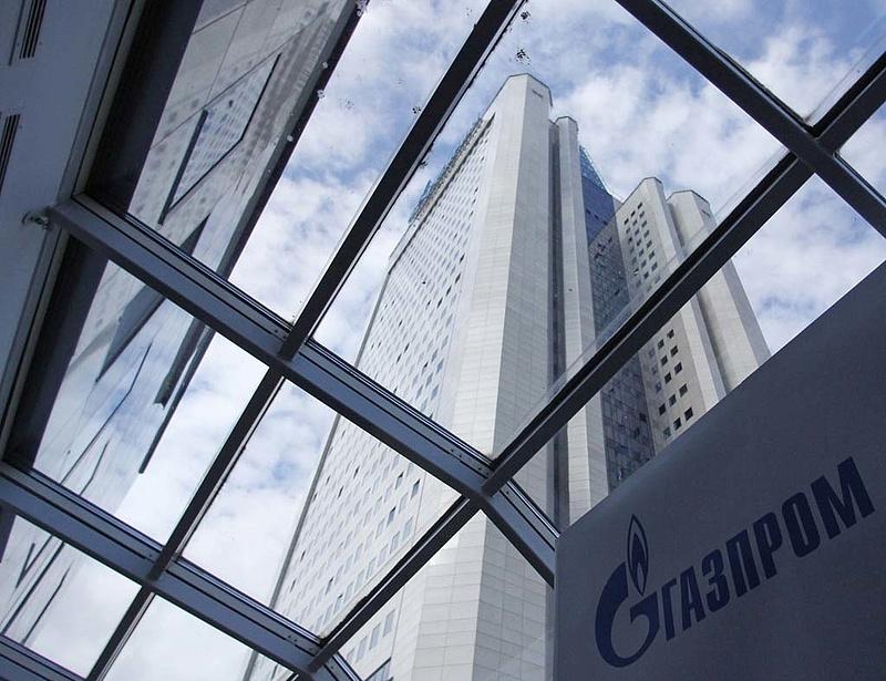 Hallgat Magyarországról a Gazprom