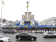 Megmenekült az ukrán kormány