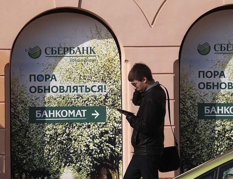 A Sberbank visszautasította, hogy kivonulna Magyarországról