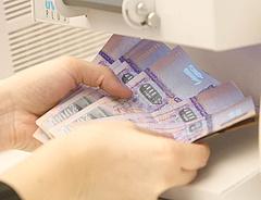 Így kaphat vissza pénzt a banktól - kiderültek a részletek!