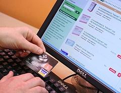 Öt plusz egy nagyon fontos tudnivaló a bankkártyás fizetés biztonságáról