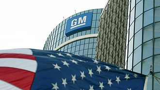 Elszállt a General Motors negyedéves nyeresége