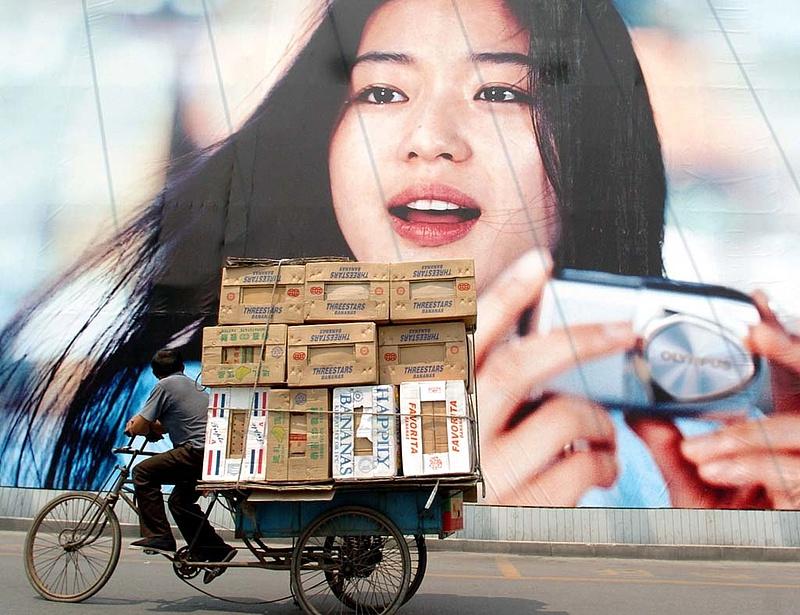 A vártnál jobban gyorsult a kínai infláció