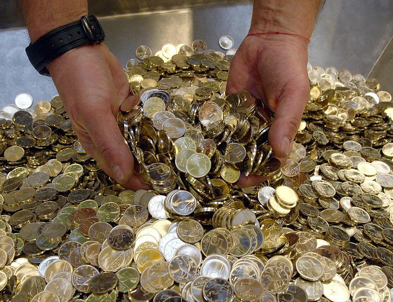 Jön az új ötszáz forintos érme - viszlát ötforintos?