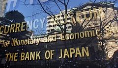 Szép új világ: már a japán jegybank is aggódik