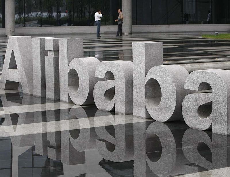 Az Alibaba veszteséggel zárta a negyedévet