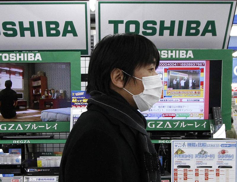 Megmenekülhet a Toshiba