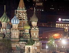 Bankpánik alakul Oroszországban