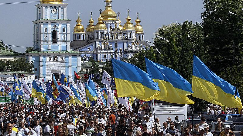 Az ukrán jegybank kamatot csökkentett
