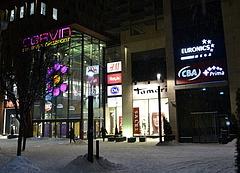 Bezár több budapesti Hervis-üzlet - reagált a cég