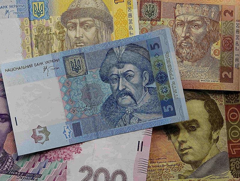 Az ukrán jegybank is levette a kezét az alapkamatról