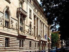 Két bankot is megbírságolt az MNB