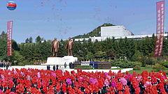 Különleges nap a mai Észak-Korea számára