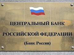 Megfordult az orosz tőkeszivattyú?