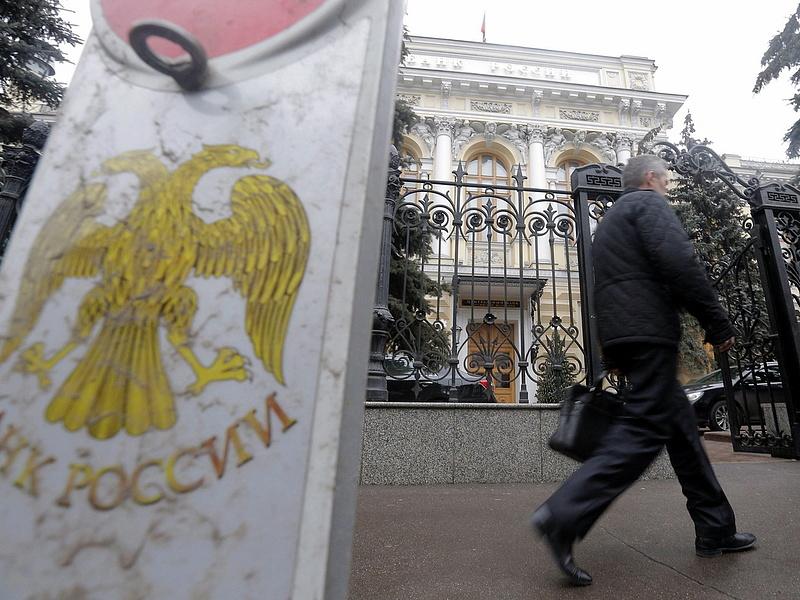 Csökkent az orosz arany- és devizatartalék novemberben