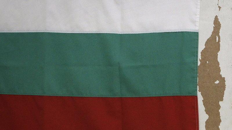 Bulgária lesz a soros elnök