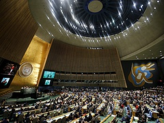 Szlovénia volt elnökét jelölte ENSZ-főtitkárnak