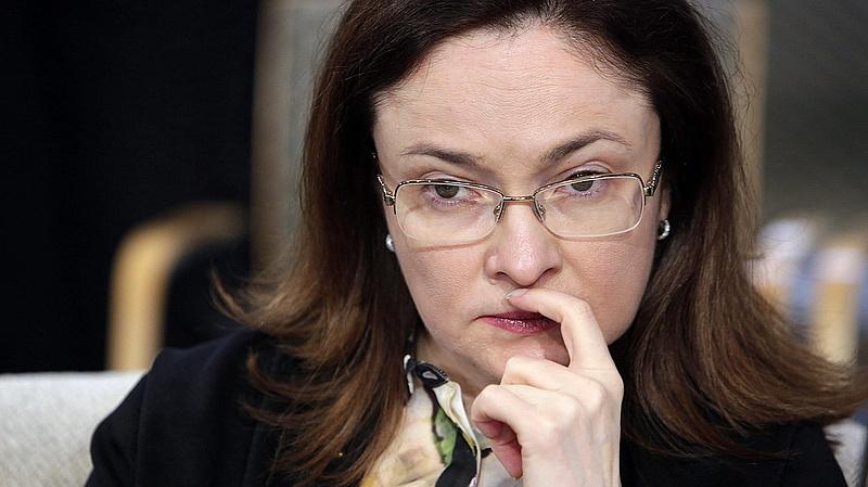 Robbantott az orosz bankrendszer