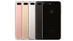 Megérkezett az iPhone 7 - erősödik az Apple