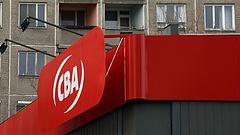 Mi lesz a CBA-val? Az Auchan is megjelent a színen