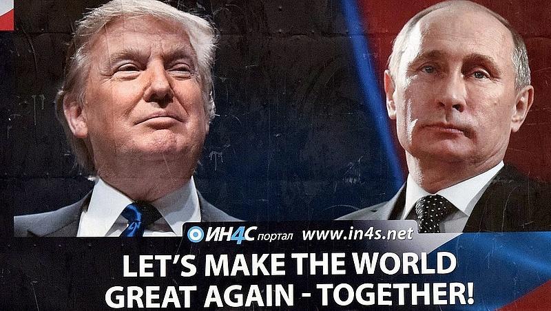Newsweek: az oroszok célzottan manipuláltak szavazókat