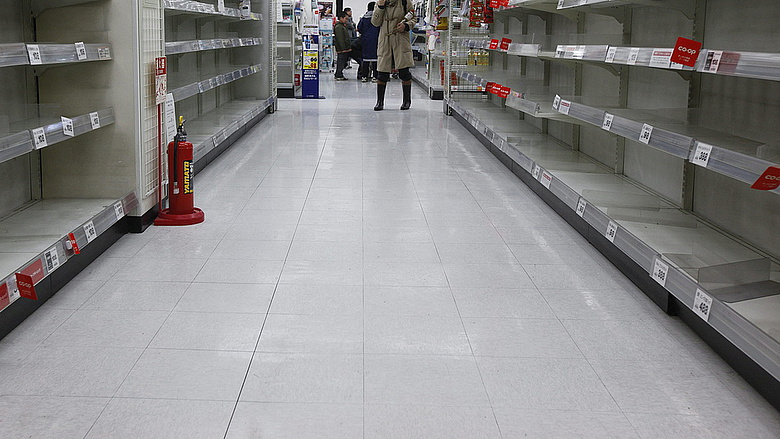 69efe0504501 Dermesztő a helyzet a Palóc nagyker működő boltjaiban - Napi.hu