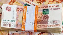 Pánik Oroszországban - esik a rubel, zuhannak a piacok