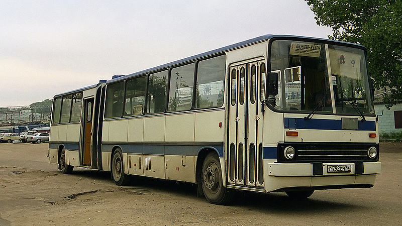 Mégsem ad el buszokat az Ikarus Iránba?