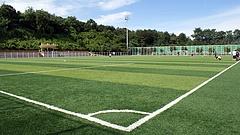 Több mint kétszázmillióért vesz focis cuccokat az MLSZ