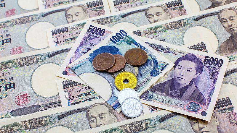Még küzdeni kell a 2 százalékos inflációért Japánban