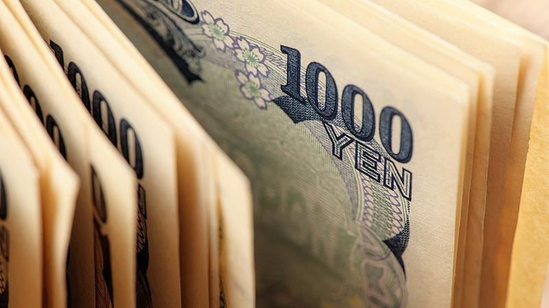 Csúnya kereskedelmi háború alakulhat ki az USA és Japán között