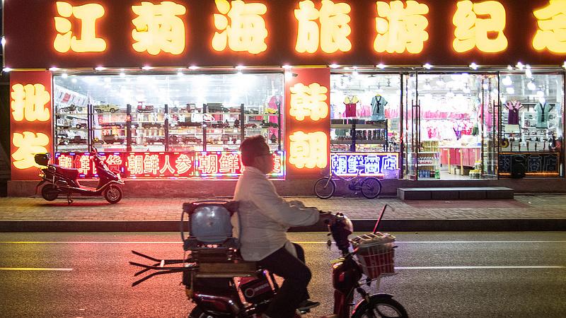 Csökkent a kínai devizatartalék